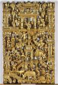 Antique Chinese Gilt & Carved Wood Panel