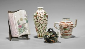 Four Small Antique Chinese Porcelains