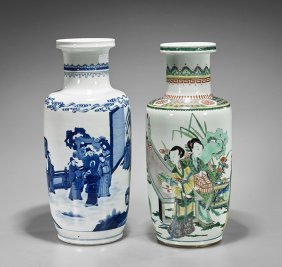 Two Tall Kangxi-style Porcelain Vases