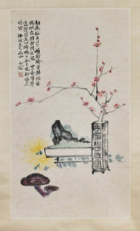 Two Chinese Paper Scrolls: Vegetation