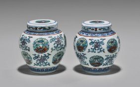 Pair Antique Wucai Covered Jarlets