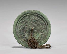 Antique Chinese Bronze Mirror