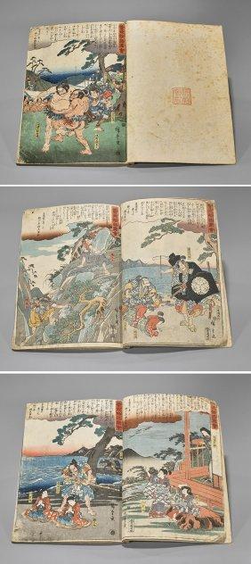 Ando Hiroshige Album