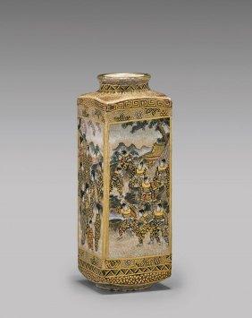 Small Antique Satsuma Vase