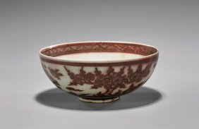 Antique Chinese Underglazed Red Bowl