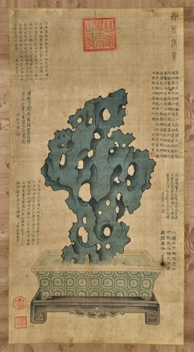 Chinese Ink & Color Silk Scroll: Scholar's Rock