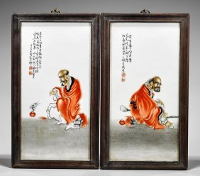 Four Chinese Enameled Porcelain Plaques