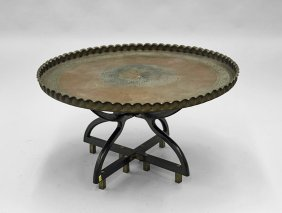 Large & Old Turkish Brass Coffee Table