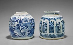 Two Antique Chinese Porcelain Ginger Jars