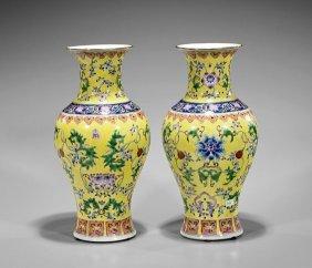 Pair Qianlong-style Famille Jaune Vases