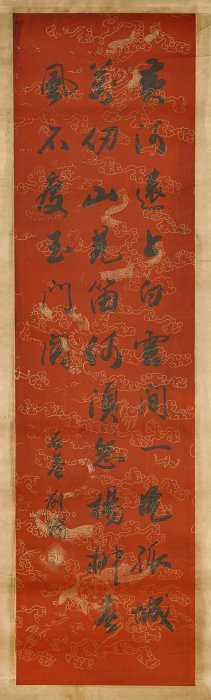Four Chinese Paper Scrolls: Calligraphy