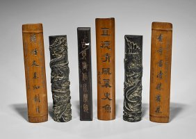 Six Chinese Carved Items: Weights & Rests