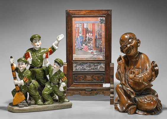 Three Chinese Items: Figures & Tablescreen