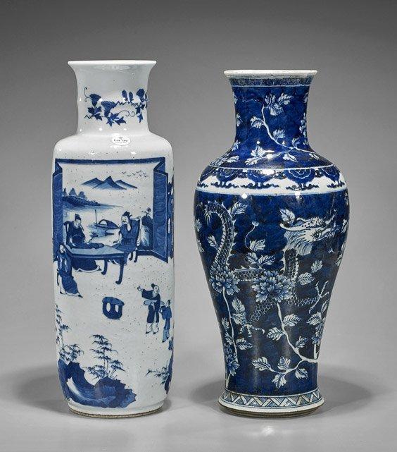 Two Tall Blue & White Porcelain Vases