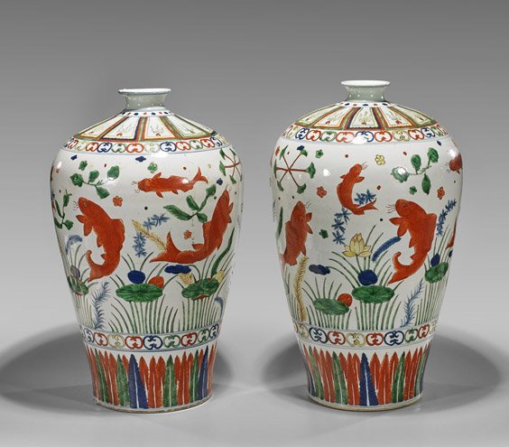 Pair Large Ming-Style Porcelain Vases