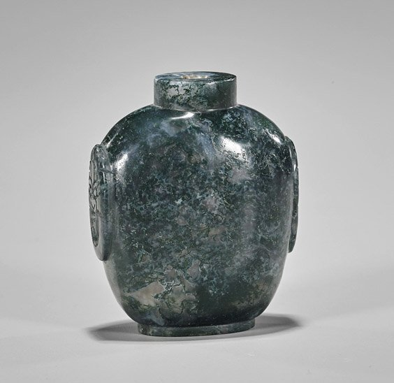 Finely Hollowed Moss Agate Snuff Bottle