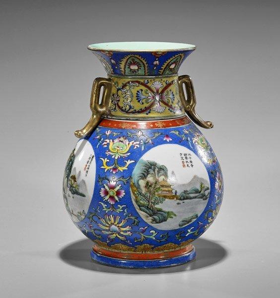 Qianlong-Style Sectional Porcelain Vase - 2