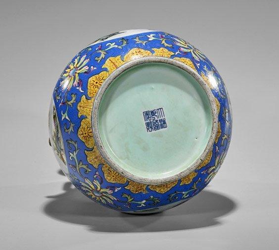 Qianlong-Style Sectional Porcelain Vase - 3