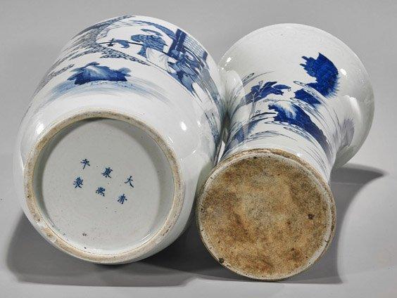 Two Kangxi-Style Blue & White Porcelain Vases - 3