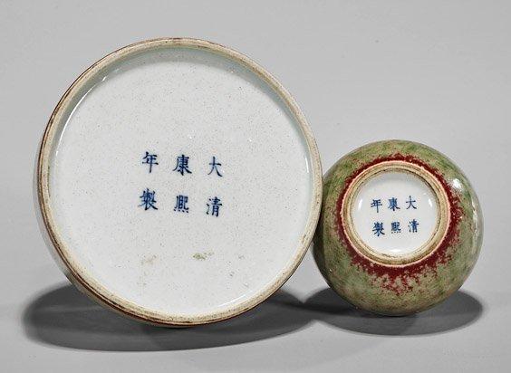Two Kangxi-Style 'Unripened Peachbloom' Glazed Droppers - 2