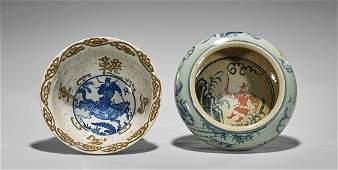 Two MingStyle Porcelains Bowl  Basin
