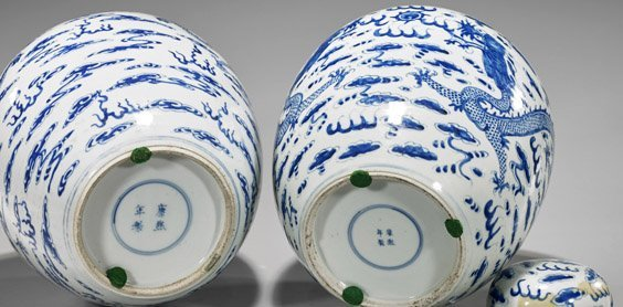 Pair Antique Chinese Blue & White Covered Vases - 2