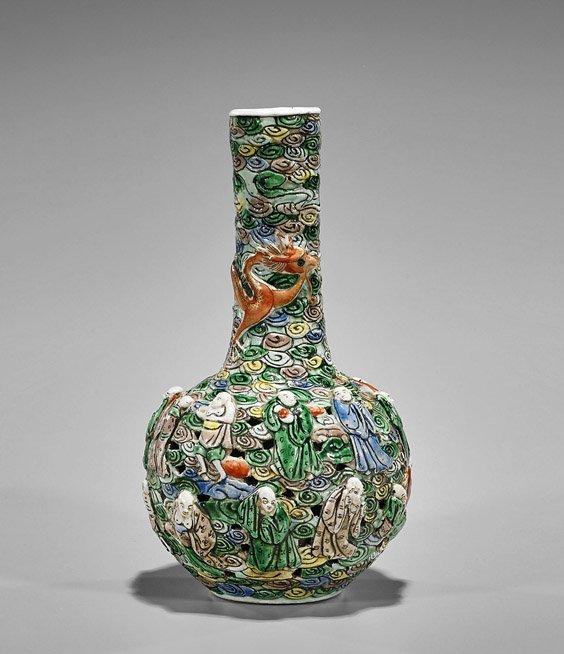 Antique Chinese Moulded & Pierced Porcelain Vase