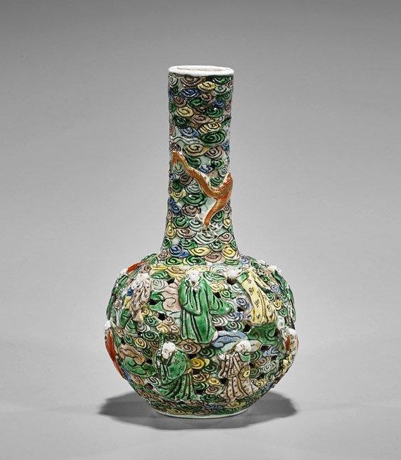 Antique Chinese Moulded & Pierced Porcelain Vase - 2
