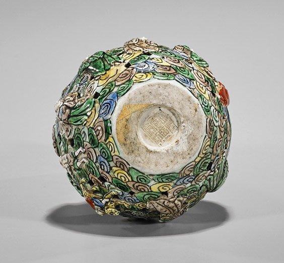 Antique Chinese Moulded & Pierced Porcelain Vase - 3