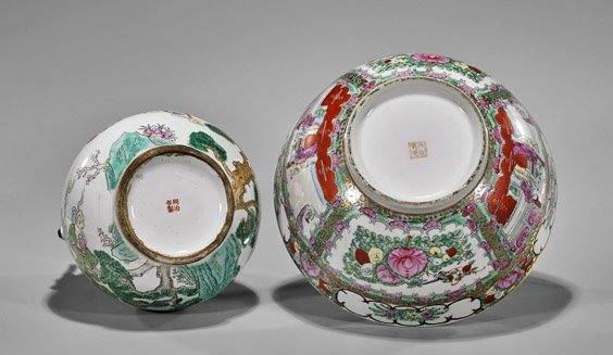Two Chinese Porcelains: Bowl & Vase - 3