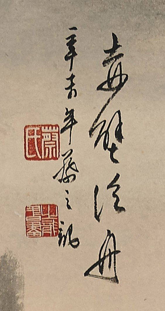 Two Chinese Paper Scrolls: Louts & Red Cliff - 2