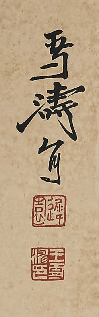 Two Chinese Paper Scrolls: Louts & Red Cliff - 4