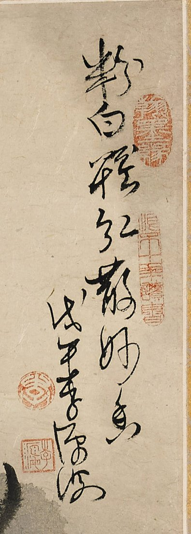 Two Chinese Paper Scrolls: Rooster & Flower - 2