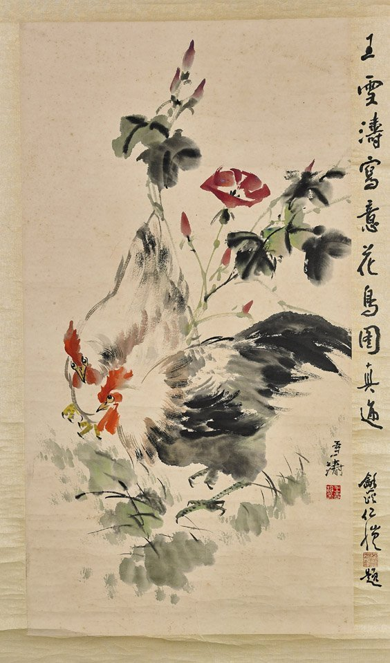 Two Chinese Paper Scrolls: Rooster & Flower - 3