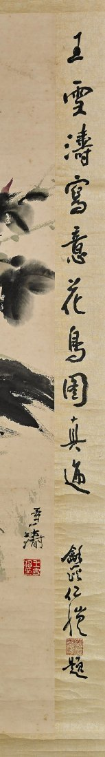 Two Chinese Paper Scrolls: Rooster & Flower - 4