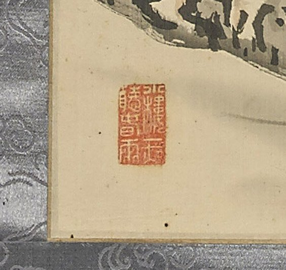 Two Chinese Silk Scrolls: Deer & Mountain - 3