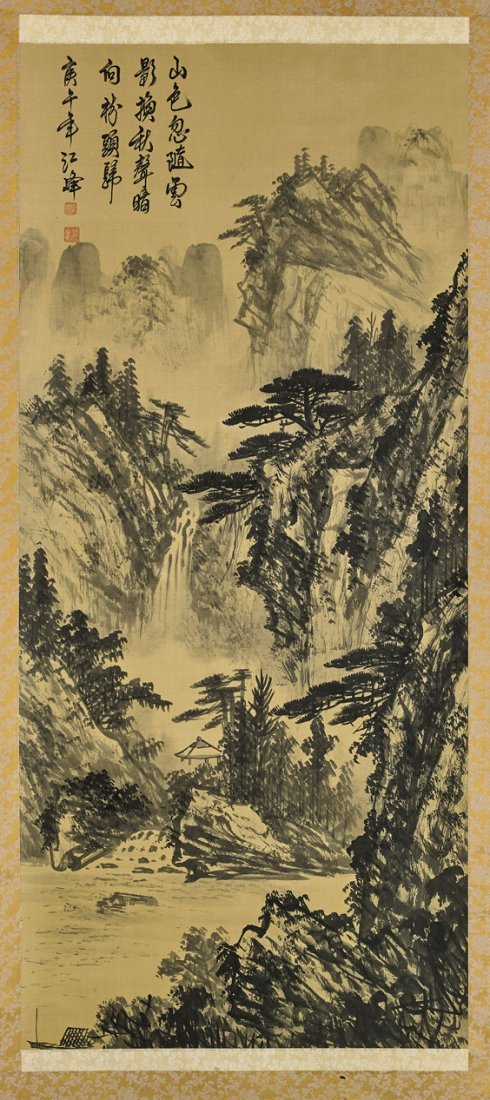 Two Chinese Silk Scrolls: Deer & Mountain - 4