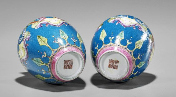Pair Chinese Enameled Porcelain Vases - 2