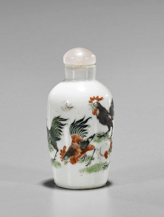 Antique Enameled Porcelain Snuff Bottle