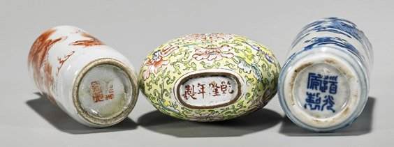Three Old Chinese Snuff Bottles - 2
