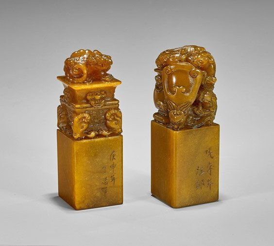 Pair Chinese Carved Shoushan Stone Seals