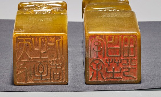 Pair Chinese Carved Shoushan Stone Seals - 3