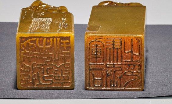Two Large Chinese Shoushan Stone Seals - 2