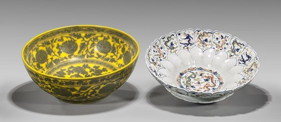 Two Large Ming-Style Porcelain Bowls