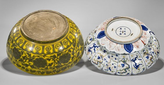Two Large Ming-Style Porcelain Bowls - 3