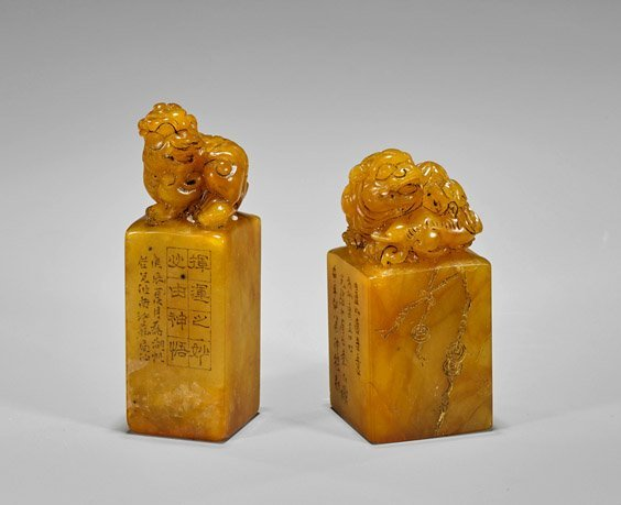 Two Chinese Carved Shoushan Stone Seals: Qilins