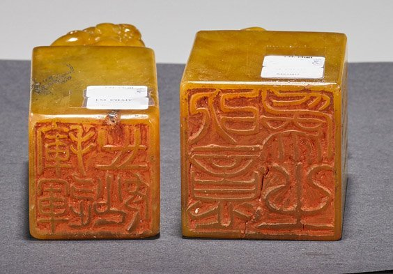 Two Chinese Carved Shoushan Stone Seals: Qilins - 2