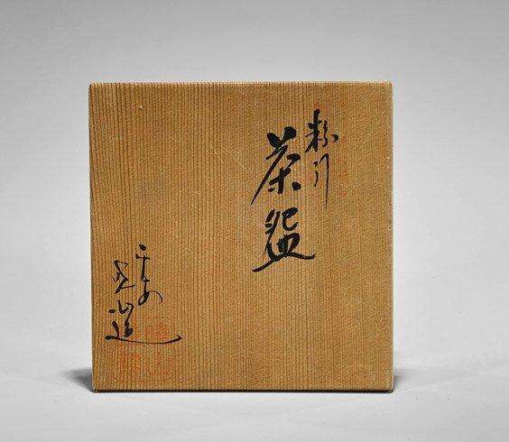 Four Antique Japanese Glazed Chawan Tea Bowls - 3