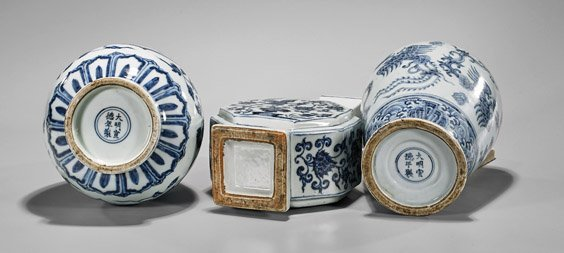 Three Ming-Style Blue & White Porcelain Vases - 2