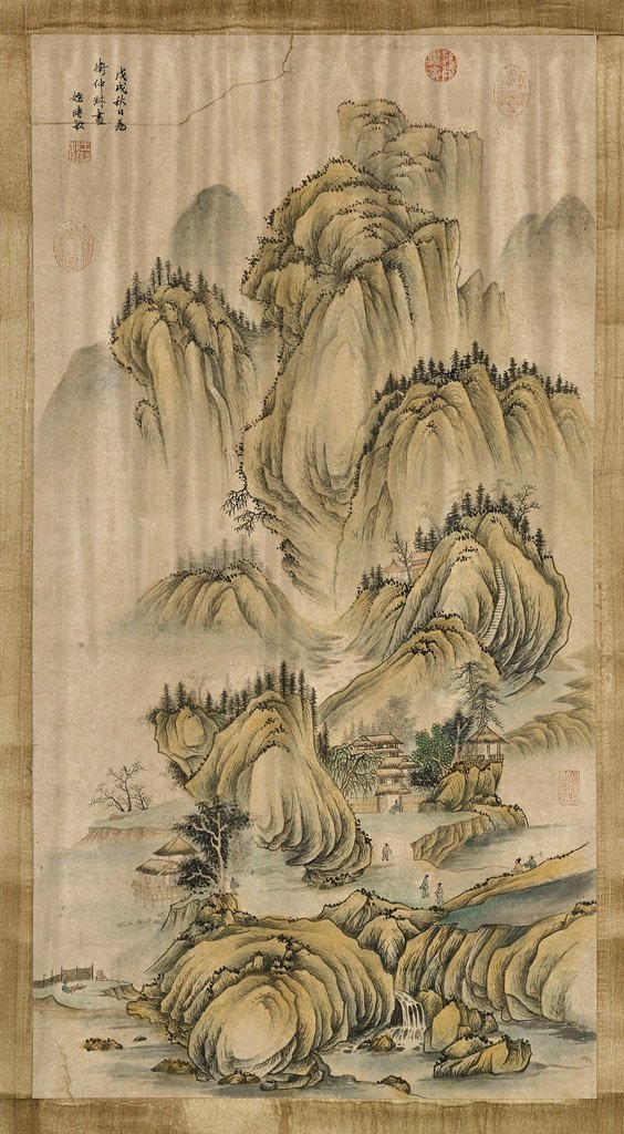 Two Chinese Paper Scrolls: Pond & Mountains - 4